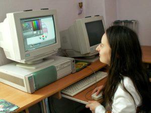 Śds Promyk - Pracownia komputerowa